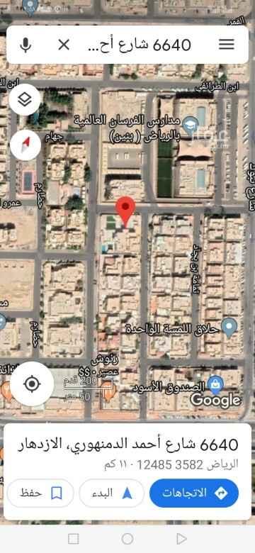 أرض للبيع في شارع ابي بكر بن هلال ، حي الازدهار ، الرياض ، الرياض