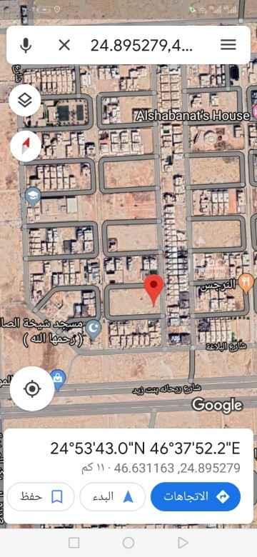 أرض للبيع في شارع البلاغة ، الرياض ، الرياض