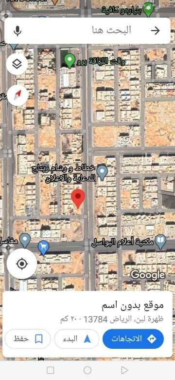أرض للبيع في شارع حائل ، حي ظهرة لبن ، الرياض ، الرياض