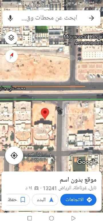 أرض للبيع في شارع ابي قاسم النويري ، حي غرناطة ، الرياض ، الرياض