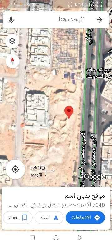 أرض للبيع في شارع الامير محمد بن فيصل بن تركي ، حي القدس ، الرياض ، الرياض