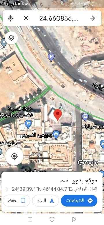 أرض للبيع في شارع وادي حوران ، حي الملز ، الرياض ، الرياض