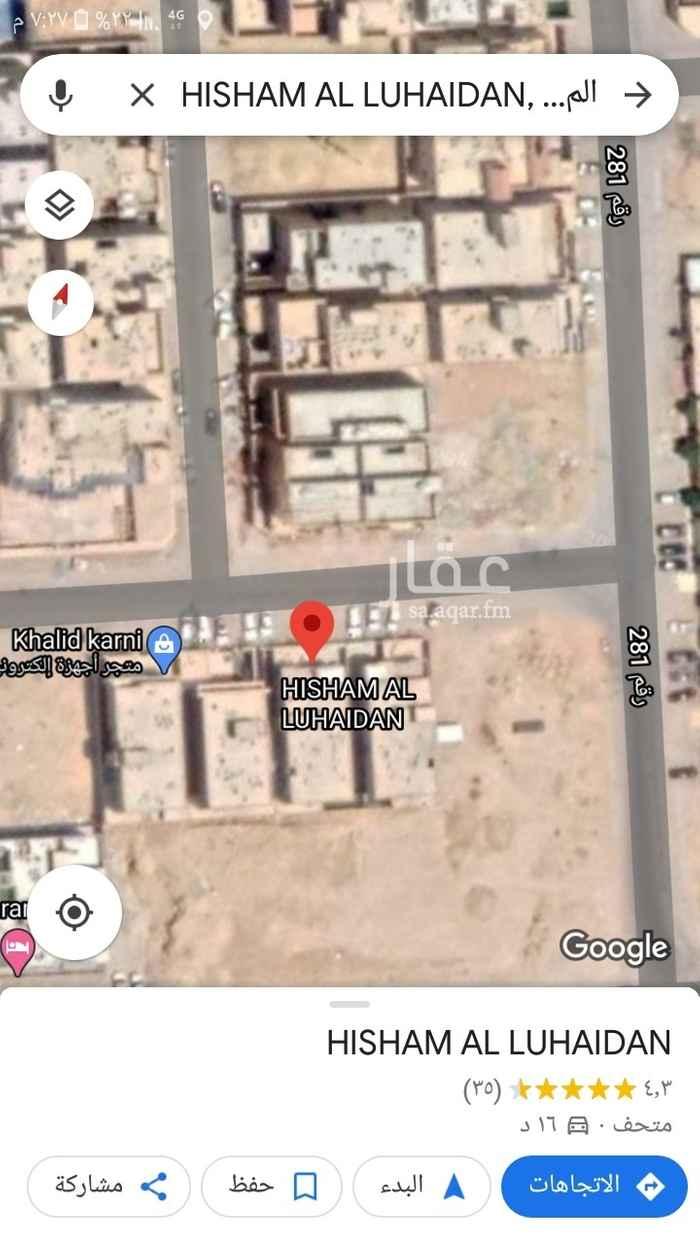 دور للإيجار في شارع رقم 281 ، حي الملقا ، الرياض ، الرياض