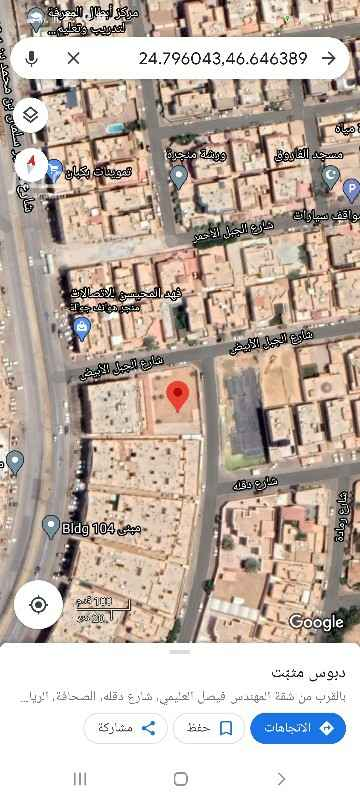أرض للبيع في شارع رمادة ، حي الصحافة ، الرياض ، الرياض