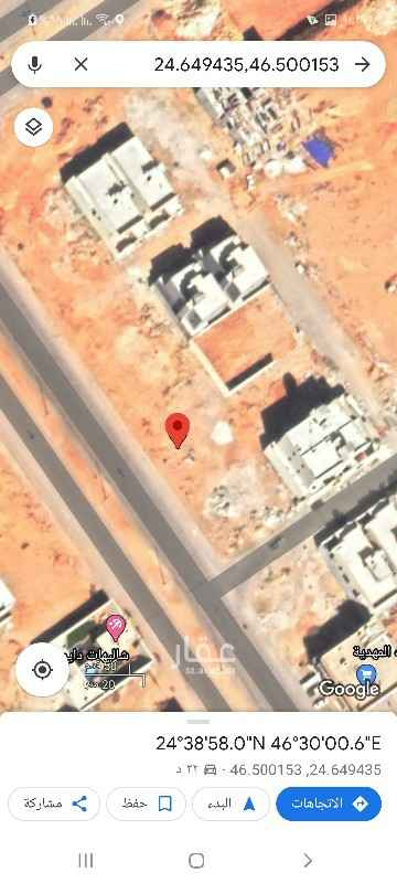 أرض للبيع في حي ، طريق السيل الكبير ، حي المهدية ، الرياض