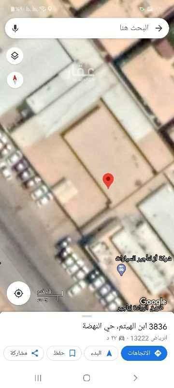 أرض للبيع في شارع ابن الهيثم ، حي النهضة ، الرياض ، الرياض