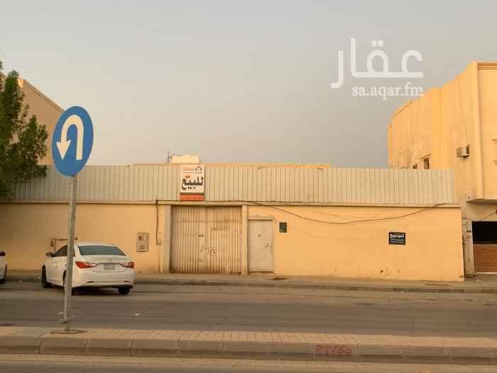 استراحة للبيع في شارع سكينة بنت الحسين ، حي العريجاء الوسطى ، الرياض