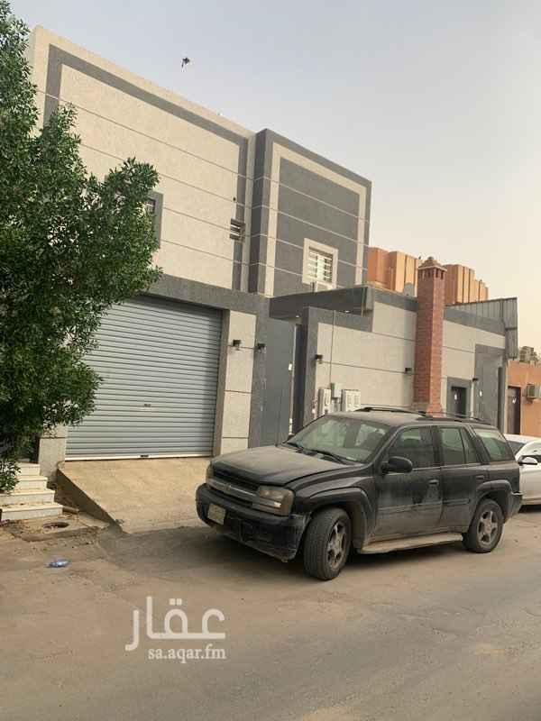 شقة للإيجار في شارع بداح العنقري ، حي ظهرة البديعة ، الرياض ، الرياض