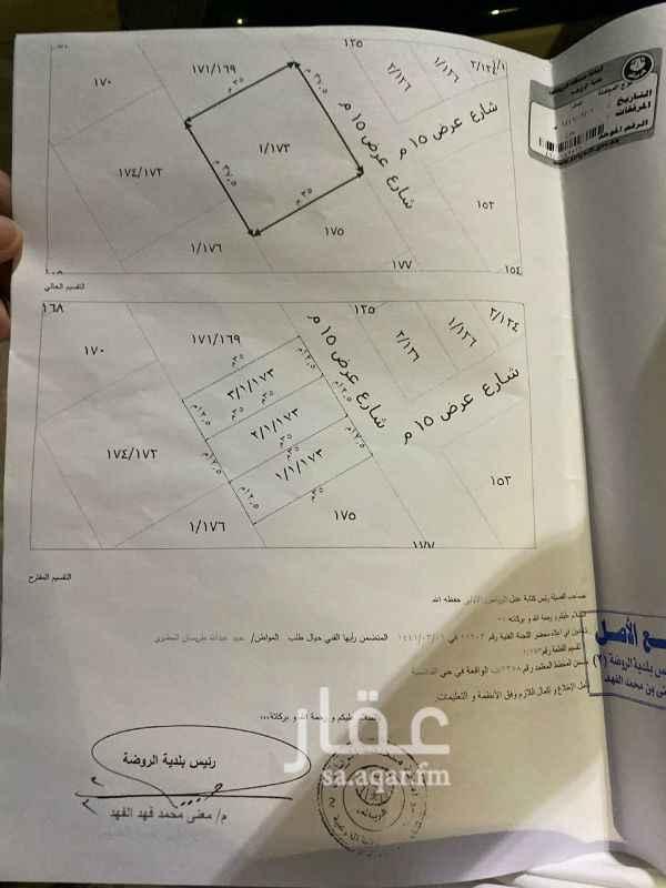 أرض للبيع في شارع محمد بن مانع ، حي القادسية ، الرياض