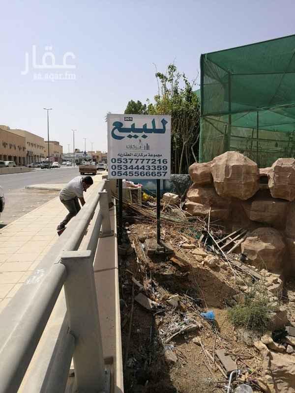 مزرعة للبيع في طريق الملك فهد ، حي الطريف الجديد ، الرياض ، الرياض