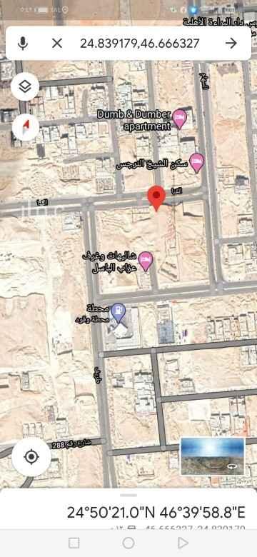 أرض للبيع في شارع القنا ، حي النرجس ، الرياض ، الرياض