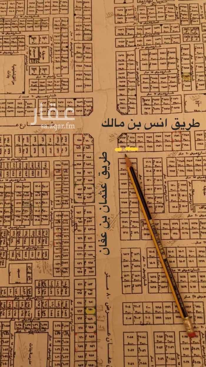 أرض للبيع في شارع فرسان ، حي النرجس ، الرياض ، الرياض
