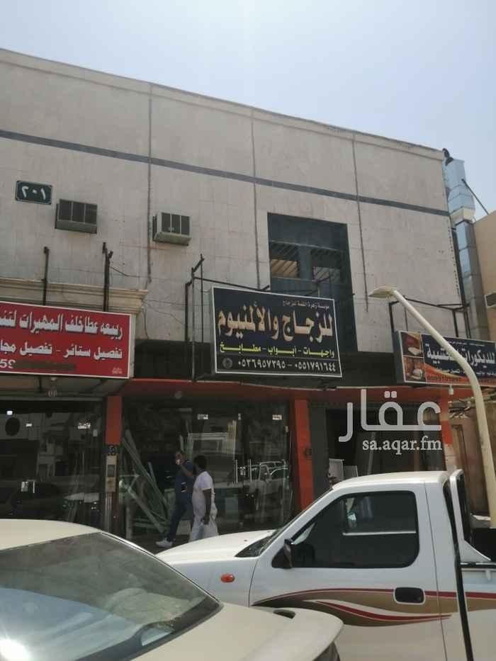 عمارة للبيع في شارع الاديب ، حي المرسلات ، الرياض ، الرياض