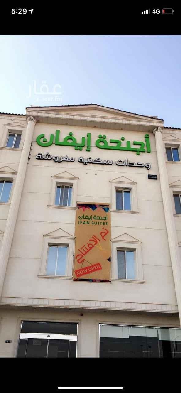 عمارة للبيع في شارع الحليوة ، حي النفل ، الرياض ، الرياض