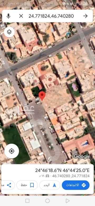 أرض للبيع في شارع الجامعة ، حي الحمراء ، الرياض ، الرياض