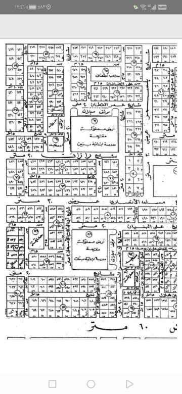 أرض للبيع في شارع جدة ، حي الازدهار ، الرياض ، الرياض
