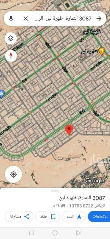 أرض للبيع في شارع اللاذقية ، حي ظهرة لبن ، الرياض ، الرياض