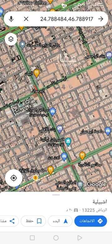 أرض للبيع في شارع عامر الكناني ، حي الخليج ، الرياض ، الرياض