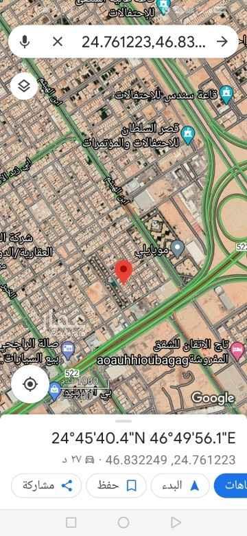 أرض للبيع في شارع ابي اسحاق البكري ، حي النهضة ، الرياض ، الرياض