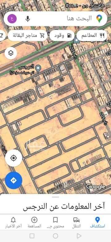 أرض للبيع في شارع رقم 203 ، حي النرجس ، الرياض ، الرياض