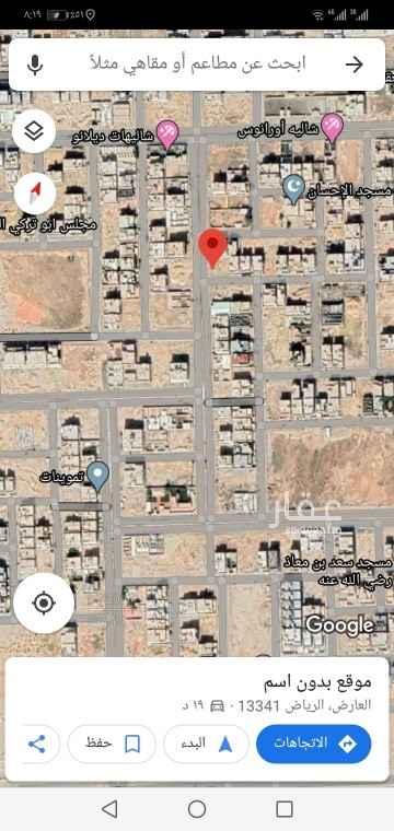 أرض للبيع في استراحة الأقواس ، حي العارض ، الرياض ، الرياض