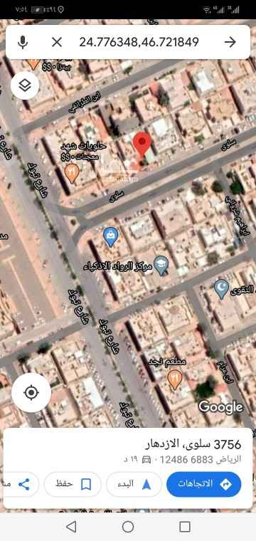 أرض للبيع في شارع حمزة الاسلمي ، حي الازدهار ، الرياض ، الرياض