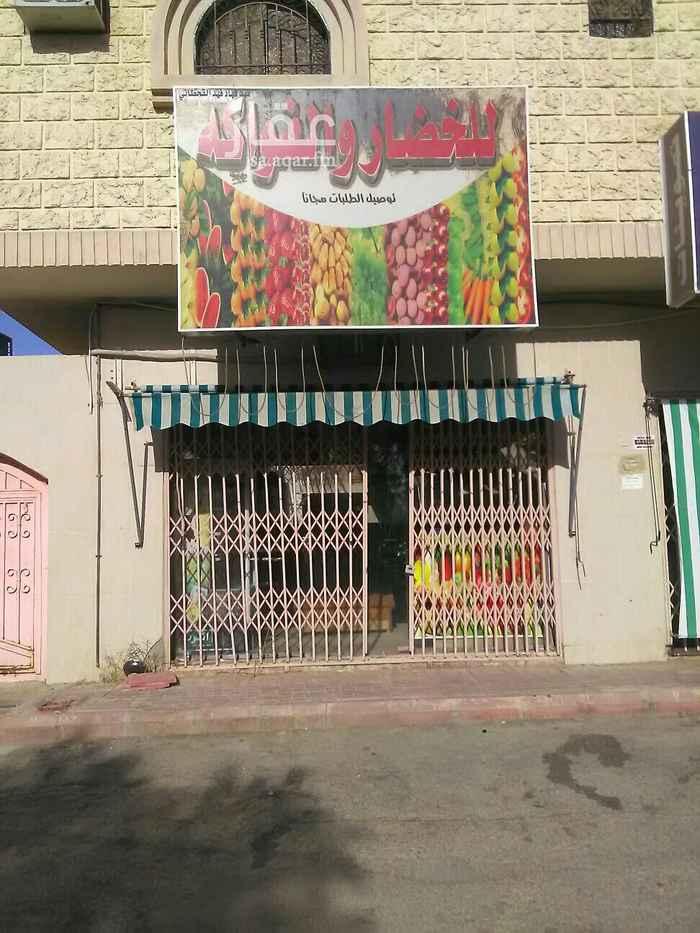 محل للبيع في حي طويق ، الرياض