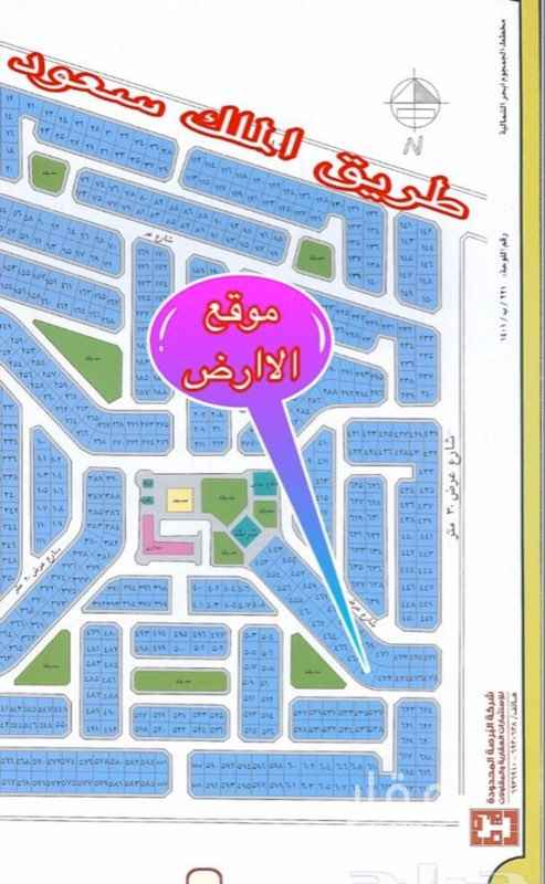 أرض للبيع في حي الصوارى ، جدة