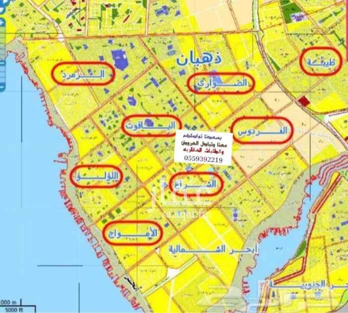 أرض للبيع في حي الياقوت ، جدة