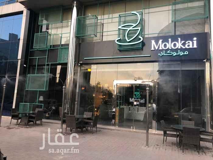 محل للبيع في شارع وادي الاوسط ، الرياض