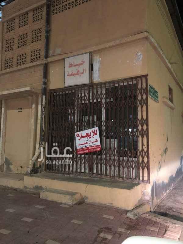 محل للإيجار في حي الرقيقة ، الهفوف والمبرز ، الأحساء