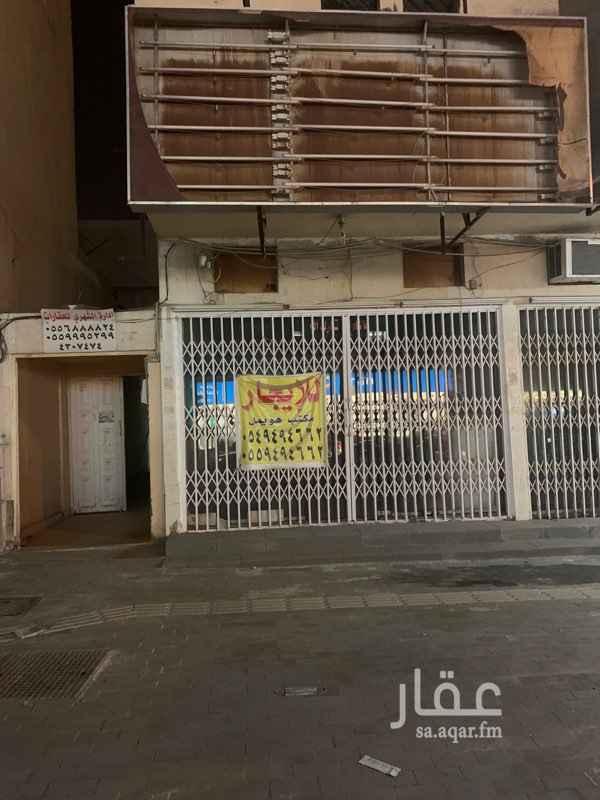 محل للإيجار في طريق الامير مساعد بن عبدالرحمن بن فيصل ، حي العريجاء الغربية ، الرياض ، الرياض