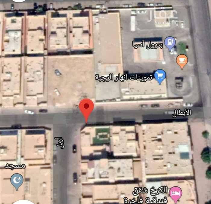 أرض للبيع في شارع أربل ، حي الصحافة ، الرياض ، الرياض