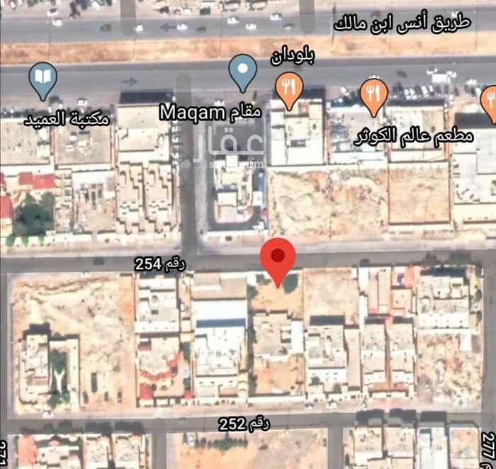 أرض للبيع في شارع رقم 254 ، الرياض ، الرياض