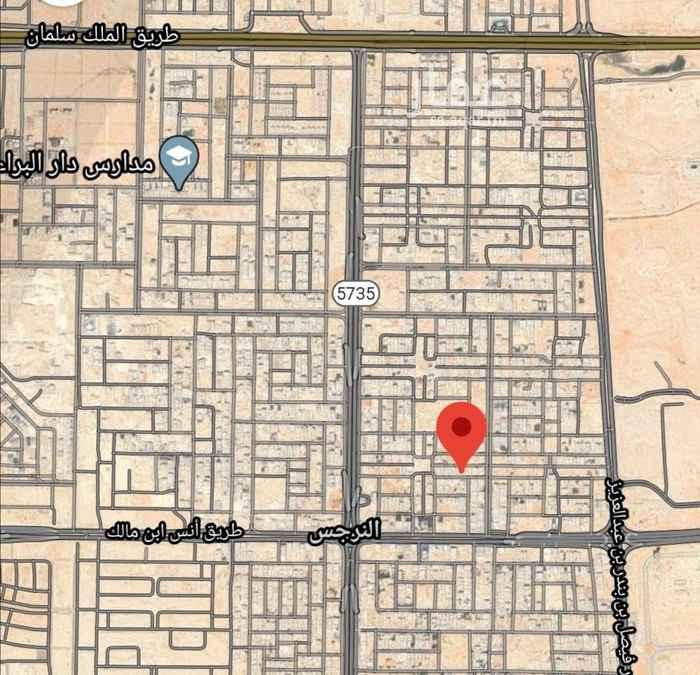 أرض للبيع في شارع رقم 360 ، حي النرجس ، الرياض ، الرياض