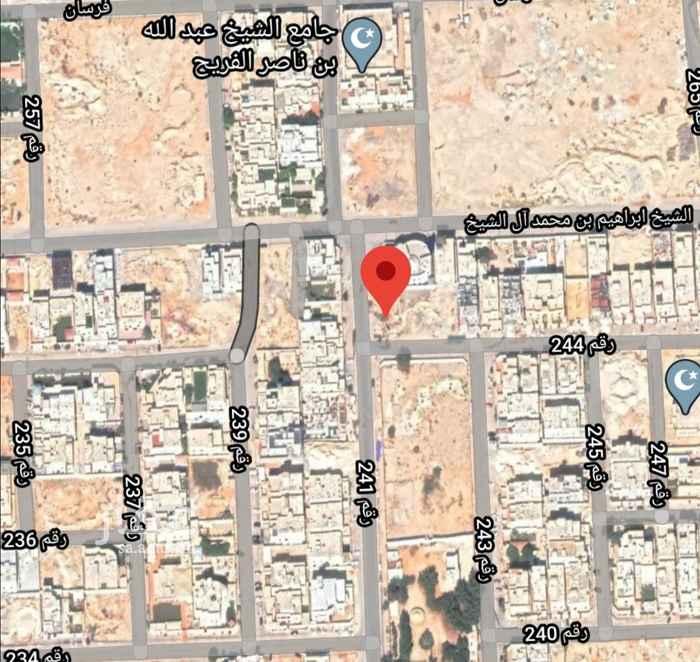 أرض للبيع في شارع رقم 244 ، حي النرجس ، الرياض ، الرياض