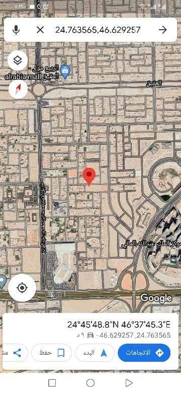 أرض للبيع في شارع الحمضة ، حي العقيق ، الرياض ، الرياض