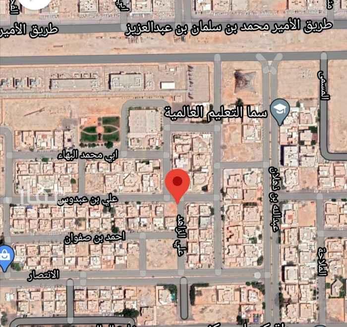 أرض للبيع في شارع علي الزاهد ، حي العقيق ، الرياض ، الرياض