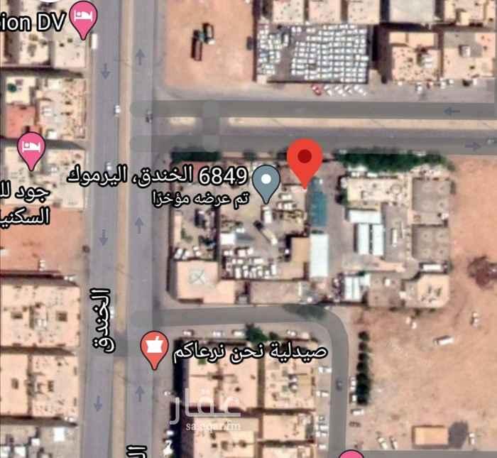 أرض للبيع في شارع الخندق ، حي اليرموك ، الرياض ، الرياض