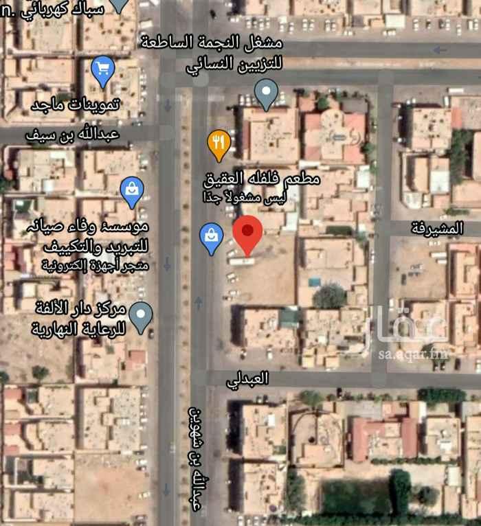 أرض للبيع في شارع عبدالله بن شهوين ، حي العقيق ، الرياض ، الرياض
