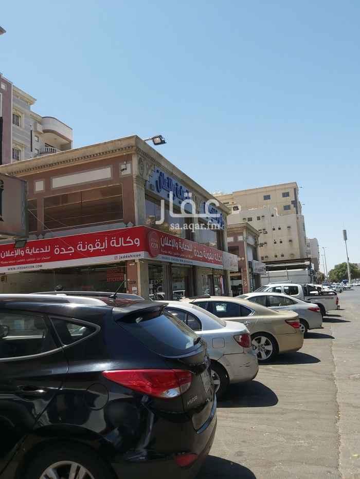 محل للإيجار في حي الفيصلية ، جدة ، جدة