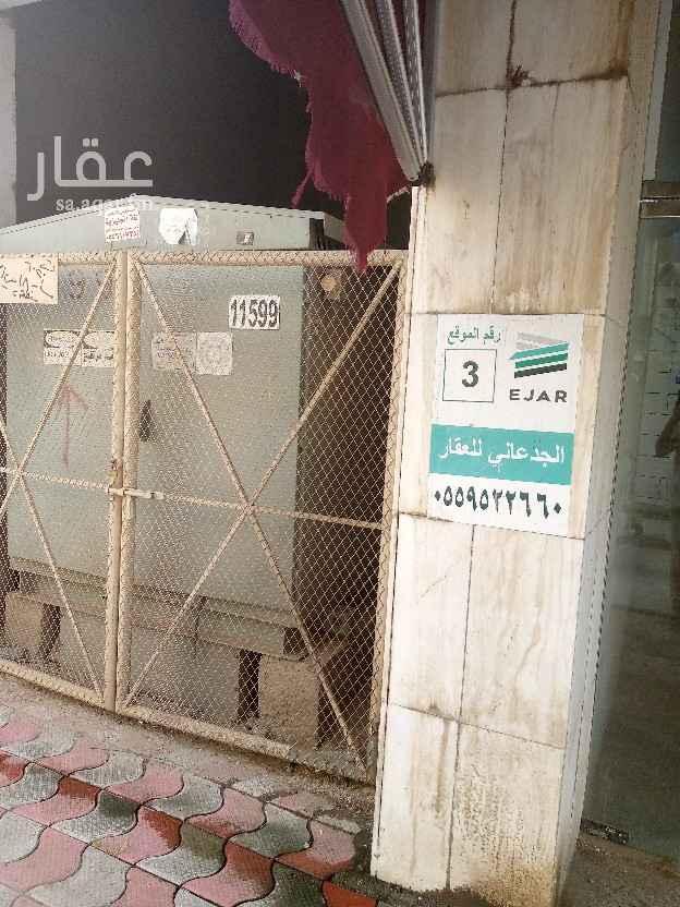 غرفة للإيجار في شارع الامير محمد بن عبدالعزيز الفرعي ، حي الفيصلية ، جدة ، جدة