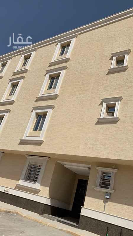 شقة للبيع في شارع التوحيد ، حي العوالي ، الرياض ، الرياض