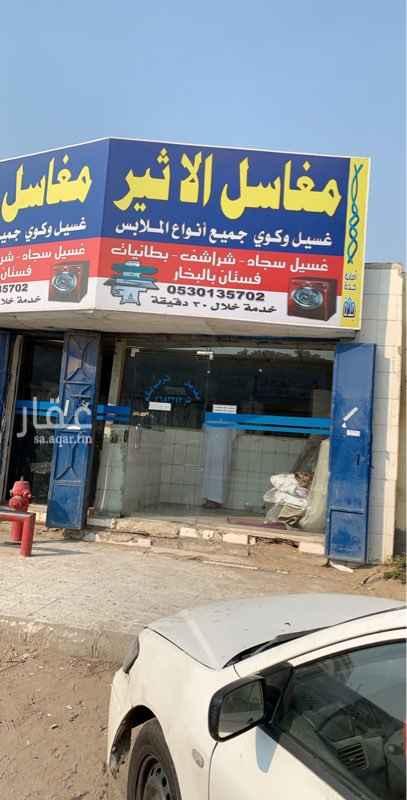 محل للبيع في شارع الاذاعة ، حي النزلة اليمانية ، جدة ، جدة