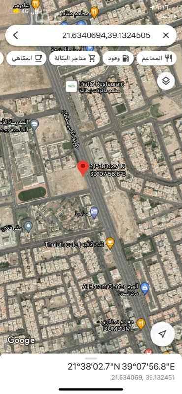 أرض للبيع في طريق الأمير سلطان الفرعي ، حي المحمدية ، جدة ، جدة