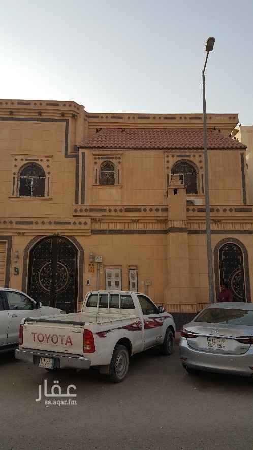 شقة للإيجار في شارع المصياد ، حي الخليج ، الرياض ، الرياض