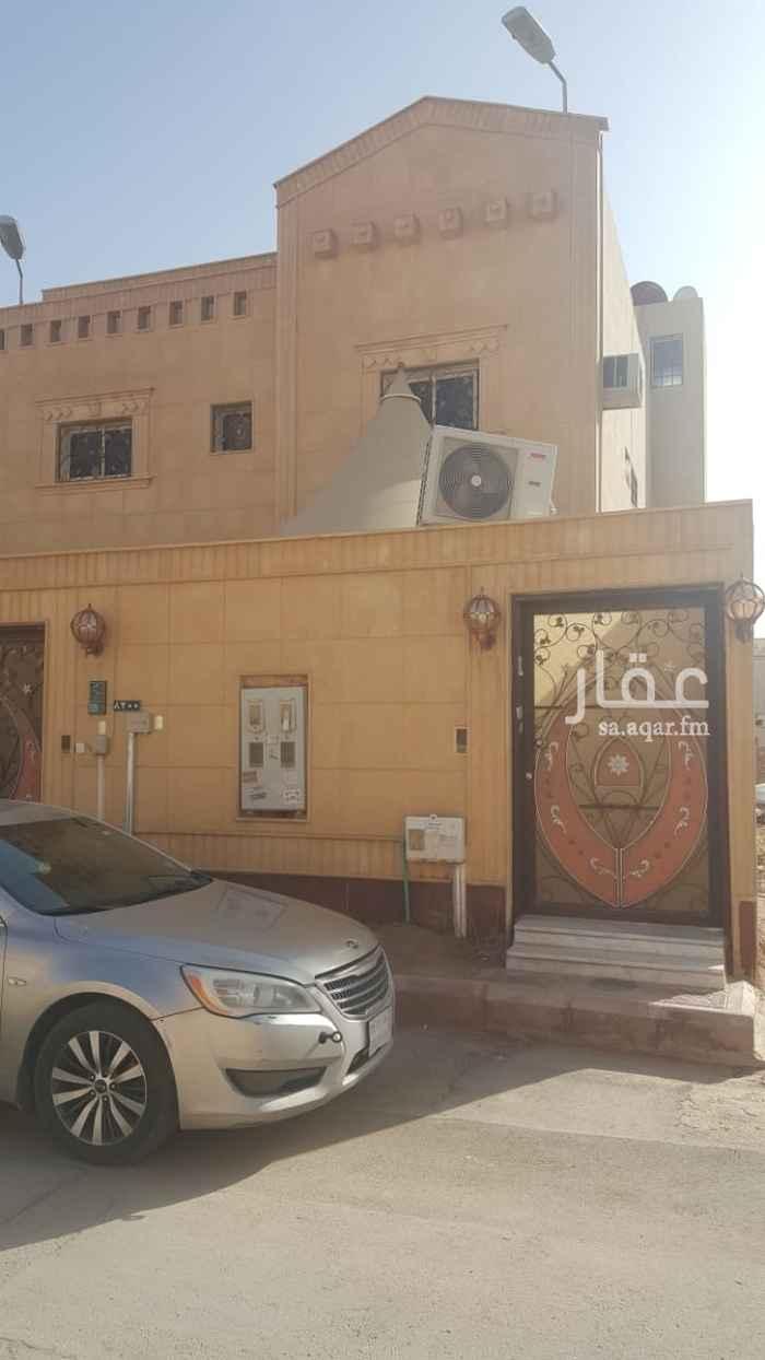 شقة للإيجار في شارع الظاهرة ، حي النهضة ، الرياض ، الرياض
