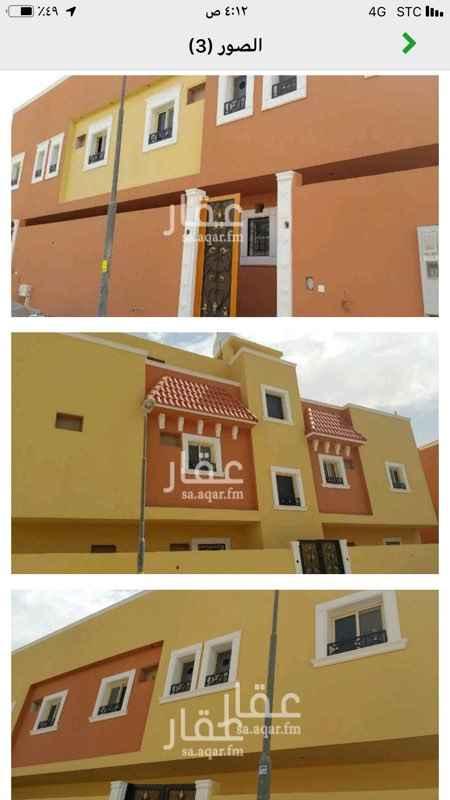 عمارة للبيع في شارع الوسطي ، حي جرير ، الرياض