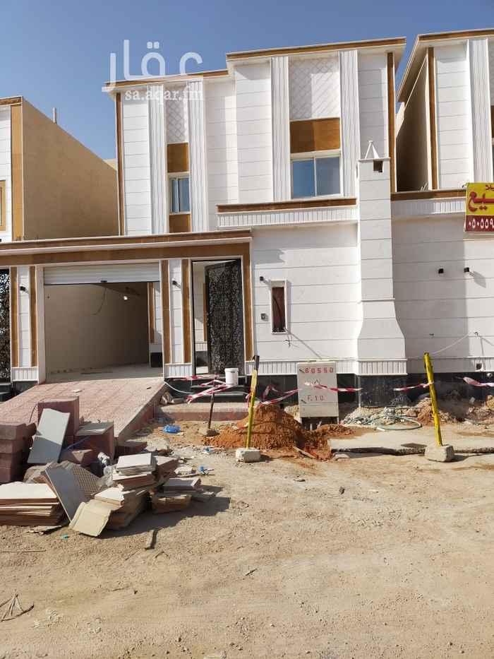 فيلا للبيع في شارع اصبغ بن محمد ، حي ظهرة نمار ، الرياض ، الرياض