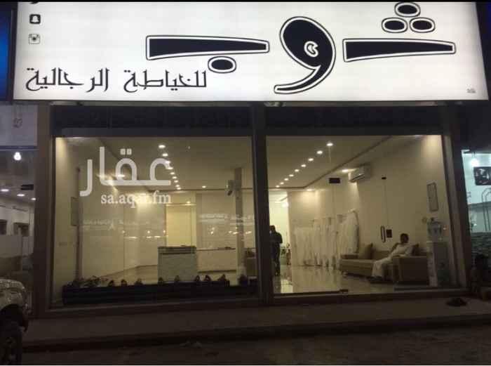 عمارة للبيع في شارع سليمان بن عبدالملك بن مروان ، الرياض